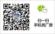 中国工业地产网官方微信
